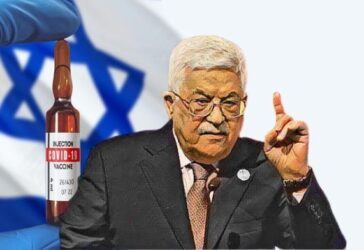 palestina vaccini