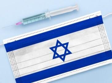 israele mascherine